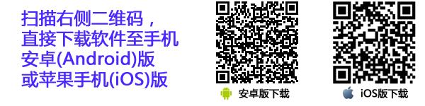 销路通EMP手机客户端下载
