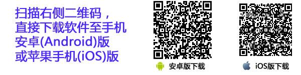 销路通TSP终端门店管理系统手机客户端下载